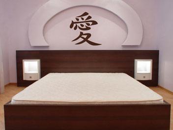 Schlafzimmer wandsticker versch nerungen innendekorationen wandtattoos - Tattoo schlafzimmer ...
